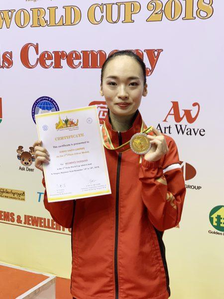 女子太極拳で銀メダルを獲得した齋藤志保選手