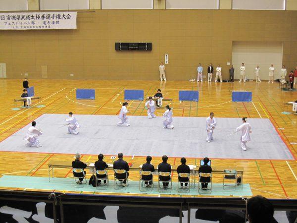 01_第26回宮城県選手権大会