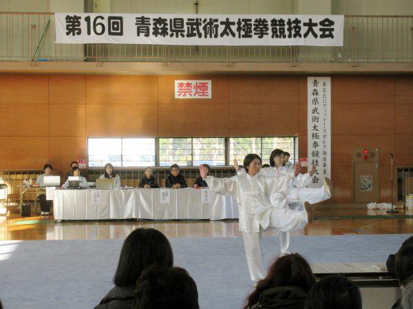 全日本選手権県代表の座をかけて白熱の演武